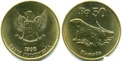 Индонезия 50 рупий 1998 год