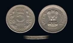 Индия 5 рупий 1992 год