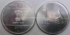 Индия 1 рупия 2010 год