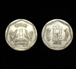 Индия 1 рупия 1985 год