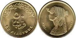 Египет 50 пиастров 2010 год (иностранные монеты)