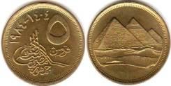 Египет 5 пиастров 1984 год (иностранные монеты)
