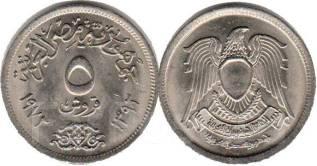 Египет 5 пиастров 1972 год