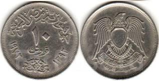 Египет 10 пиастров 1972 год (иностранные монеты)
