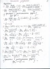 Высшая математика от 30 руб за пример