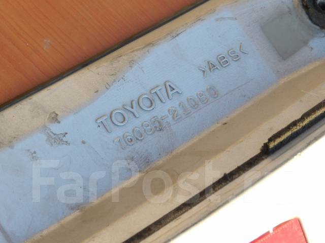 Спойлер. Toyota
