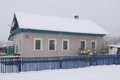 Большой дом с земельным участком в с. Новогеоргиевке. Лазо14, р-н с.Новогеоргиевка, площадь дома 60 кв.м., скважина, электричество 10 кВт, отопление...