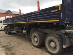 Автомастер 9406-01, 2015. Полуприцеп грузовой 9406, 20 000 кг.