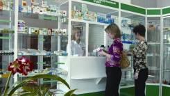 Выгодно продается аптечный бизнес во Владивостоке!