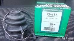 Пыльник привода. Suzuki Alto Suzuki Cervo