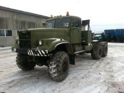 Краз 255. Продам КрАЗ 255, 1989 г/в, 14 900 куб. см., 24 000 кг.