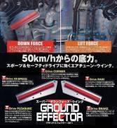 Граунд эффектор Ground effector Legacy BP5 BL5. Subaru Legacy, BL5, BP5