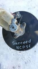 Цилиндр главный тормозной. Toyota Succeed, NCP50, NCP51, NCP51V Двигатели: 1NDTV, 1NZFE, 2NZFE
