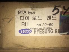 Наконечник рулевой. Hyundai Super Aerocity 540
