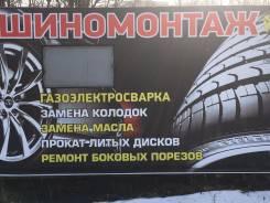 Шиномонтаж на таксопарке (выезд)