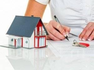 Полный спектр услуг по операциям с недвижимостью