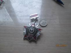 СССР . За отличие в службе ВВ МВД