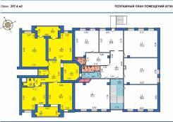 Офис 209,4 м2 одним блоком, только полезная площадь. Большая парковка!. 200 кв.м., улица Бестужева 21б, р-н Эгершельд. План помещения