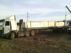 МАЗ 642208. Маз 64220 трал обмен, 14 000 куб. см., 26 000 кг.