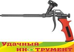 Пистолеты для монтажной пены.