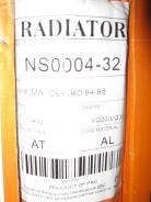 Радиатор охлаждения Nissan Cefiro A32 NS000432
