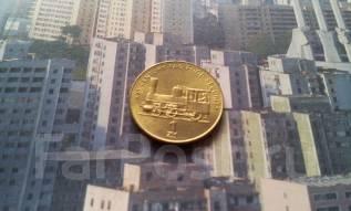 Северная Корея. 1 чон 2002 г. Коммунистический паровоз!