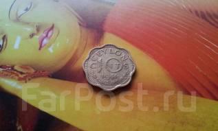 Доминион Цейлон. Нечастые 10 центов 1944 г. Необычная форма!