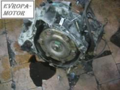 КПП-автомат (АКПП) Lancia Kappa 1996