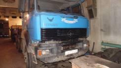Урал 6470. Продается урал 6470, 14 860 куб. см., 25 627 кг.
