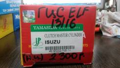Цилиндр сцепления главный. Isuzu Elf