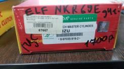 Цилиндр сцепления главный. Isuzu NKR Isuzu Elf