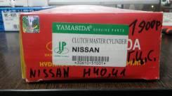 Цилиндр сцепления главный. Nissan Atlas