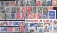Марки стандарты СССР и России 1905-95г.