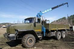Урал 4320. Продам -0911-40 бортовой с гидроманипулятором, 11 150 куб. см., 10 000 кг.