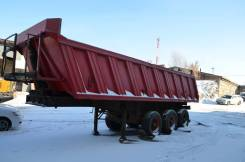 Ackermann. Продам полуприцеп Самосвал ACkermann-fruehauf, 32 000 кг.
