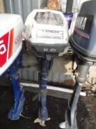 Honda. 1,00л.с., 4х тактный, бензин, нога X (635 мм)