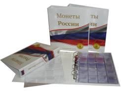 Альбом для монет России , 230х270 мм, на 357 монет