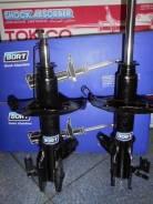 Амортизатор. Mazda Laser Lidea, BJ3PF, BJ5PF, BJ8WF, BJ5WF, BJEPF Mazda Familia, BJ5P, YR46U15, BJFW, ZR16U65, ZR16UX5, YR46U35, ZR16U85, BJFP, BJEP...