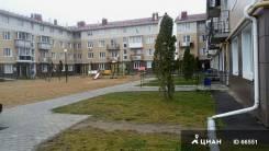 Обменяю 3-х ком. квартиру г. Истра Московская область на Владивосток. От частного лица (собственник)