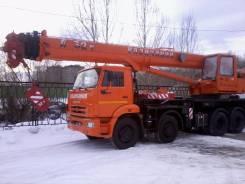 Галичанин КС-55729-1В. Автокран Галичянин КС-55729-1В, 10 850куб. см., 32 000кг., 30,00м.
