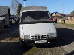ГАЗ 330210. Продается грузовик ГАЗ-330210, 2 445 куб. см., 1 500 кг.