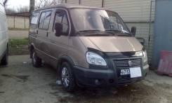 ГАЗ 2217 Баргузин. Газ Соболь, 2 900 куб. см., 7 мест
