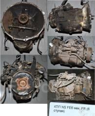 МКПП. Nissan Condor