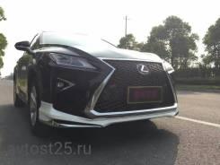 Обвес кузова аэродинамический. Lexus RX350 Lexus RX450h