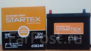 Startex. 50 А.ч., Прямая (правое), производство Корея