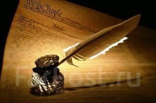 Услуги налоговой декларации