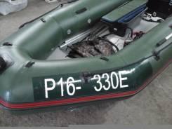 Nissamaran. Год: 2010 год, длина 360,00м., двигатель подвесной, 20,00л.с., бензин