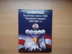 Набор монет США 25 центов национальные парки в альбоме 34 монеты