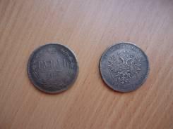 1 рубль 1859 год копия