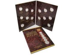 Альбом для монет города герои 2 рубля + Пушкин, Гагарин, СНГ